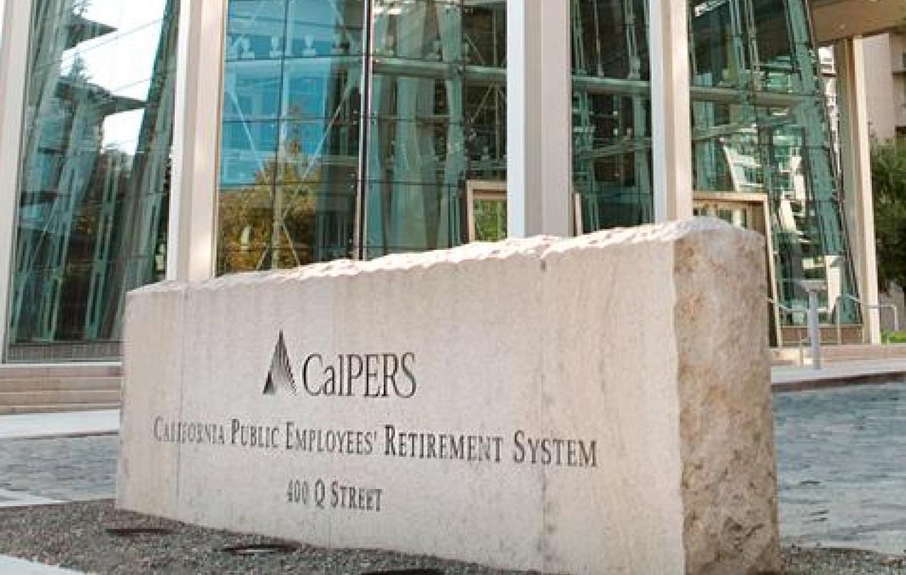 CalPERS Headquarters Sign